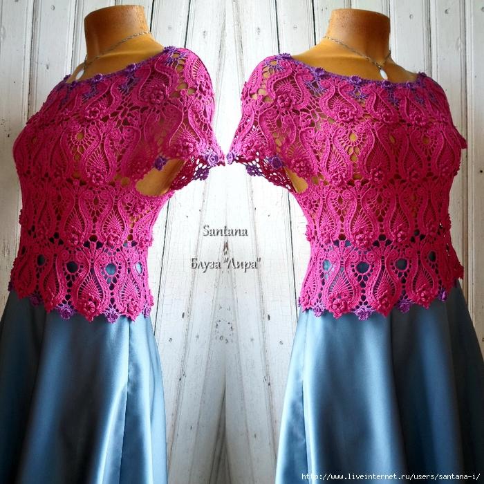 Блуза Лира-1+ (700x700, 456Kb)