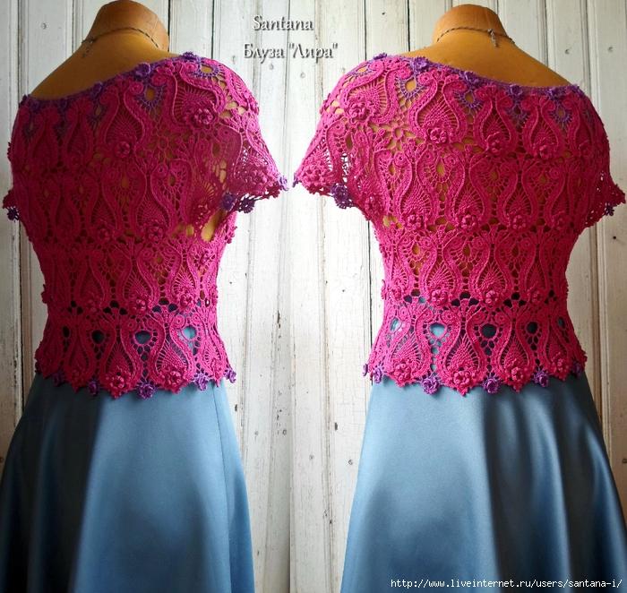 Блуза Лира-3 (700x662, 420Kb)