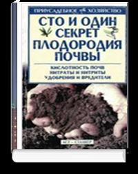 0_e11fe_b1bf5d8b_orig (200x253, 110Kb)