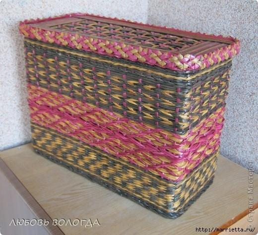 Плетение из газет. Мастер-класс на крышку с цветным узором из трубочек (35) (520x474, 198Kb)