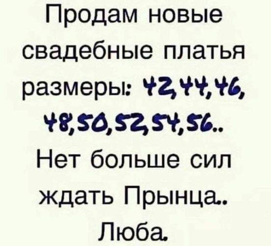 5672049_160039910_872279363608905_7356886046447587083_n (552x502, 34Kb)