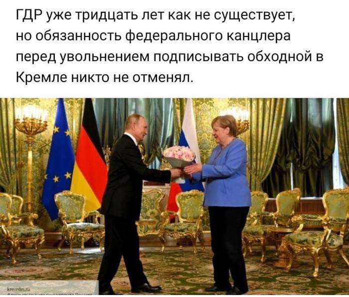 https://img1.liveinternet.ru/images/attach/d/3/156/124/156124113_yq0QQkWDiY8.jpg