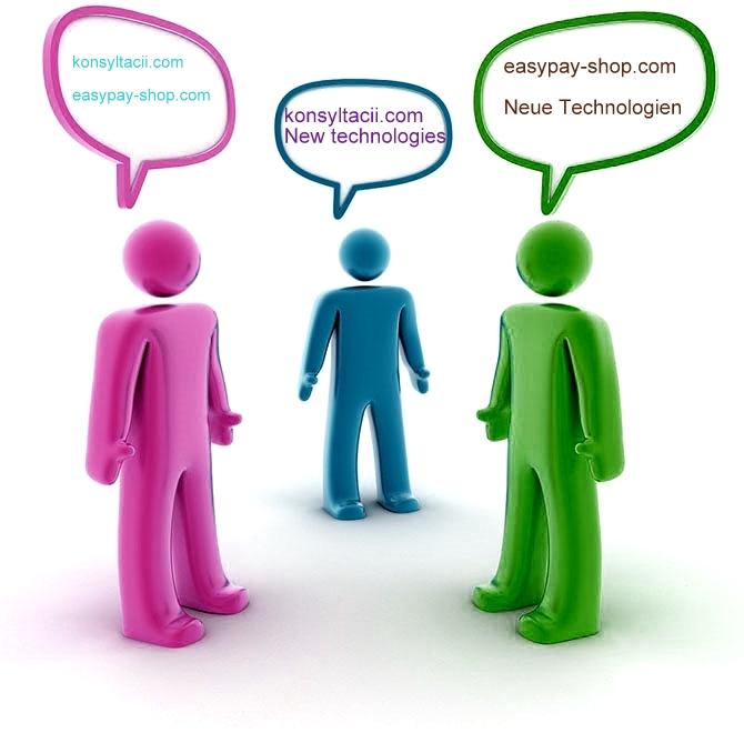 Эффективный и рациональный менеджмент, экологичные товары, технологии.