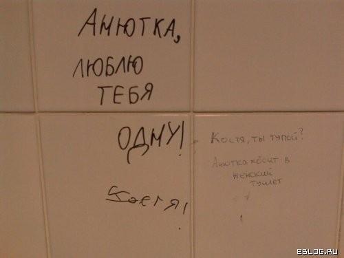 http://img1.liveinternet.ru/images/foto/b/0/apps/1/61/1061037_image015.jpg