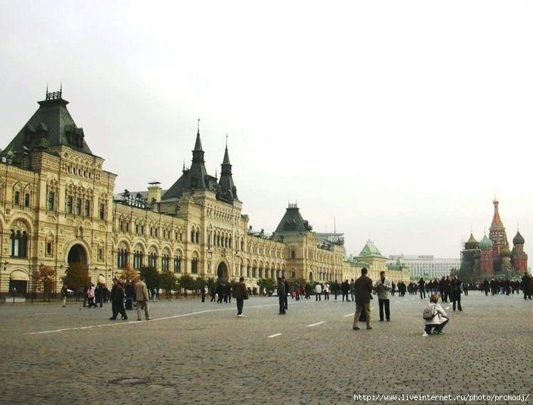 ...в Главном универсальном магазине (), расположенном на Красной площади...