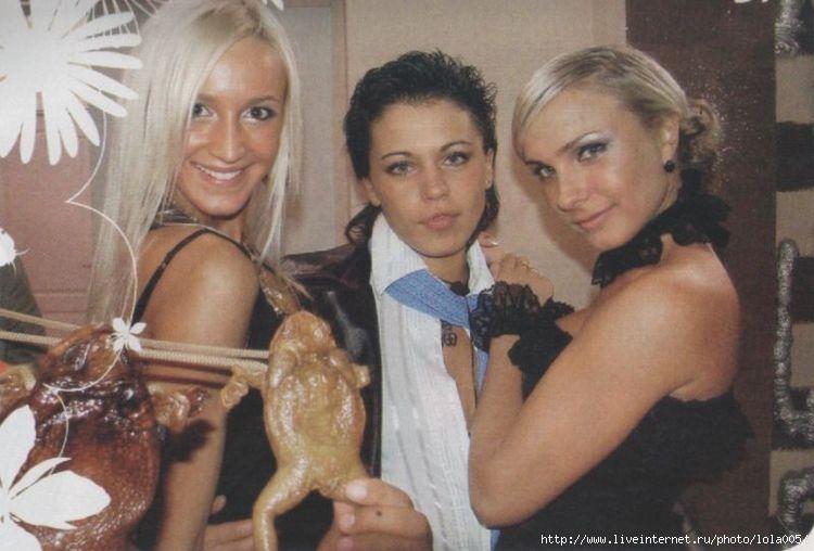 Фото, порно эрики кишевой с алексеем фадеевым