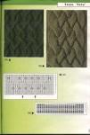 Рхема 3 - вязание узоры косы спицами схемы.