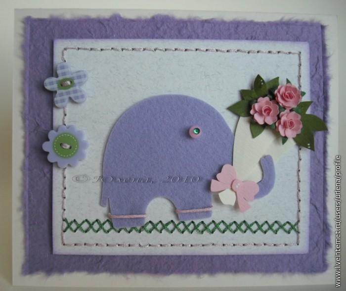 Картинки, открытка из фетра с днем рождения своими руками