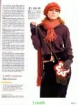 зимние шапки вязаные спицами - Вязание.