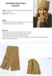 Как связать косу - Как делать деревья из бисера.