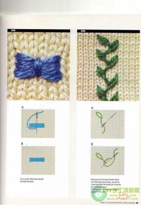 все подряд вышивка на вязаном полотне