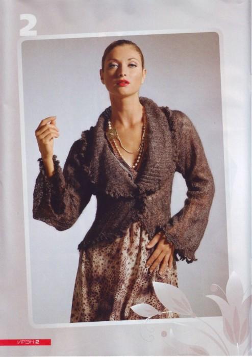 ...фото находится также в галереях: жилет комбинированный из меха с кожей.