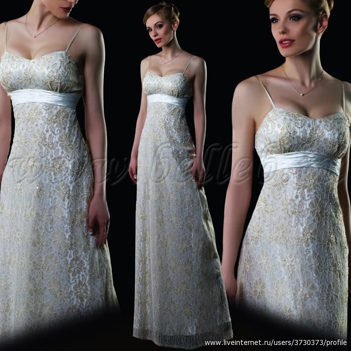 Нравится Поделиться.  Коллекция свадебных платьев 2010 Luxury.