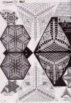 Ажурные треугольники.
