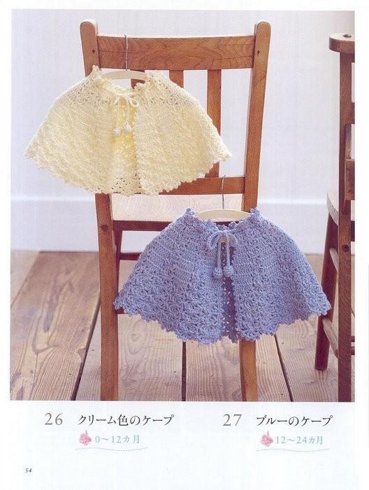 Вязание пелеринки для взрослых.