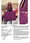Вязание, сиреневая сумка из The_Knitter 2009_13.  Прочитать целикомВ.