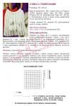 Фотографии пользователя. вязаные сумки со схемами. tanya-vamp0810...