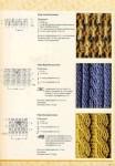 """Гандула Штайнерт  """"Вязание крючком - узоры, техники, модели """"."""