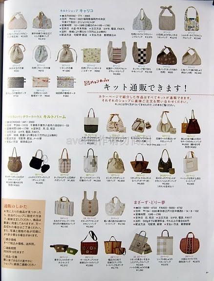 Бесплатные выкройки сумок, скачать выкройки сумок, выкройка пляжной сумки.