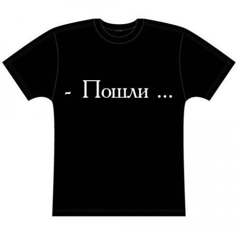 футболки транс - Любые майки и футболки.