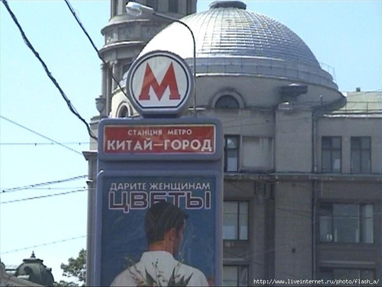 """На московской станции метро  """"Динамо """" изучают подозрительный чемодан."""
