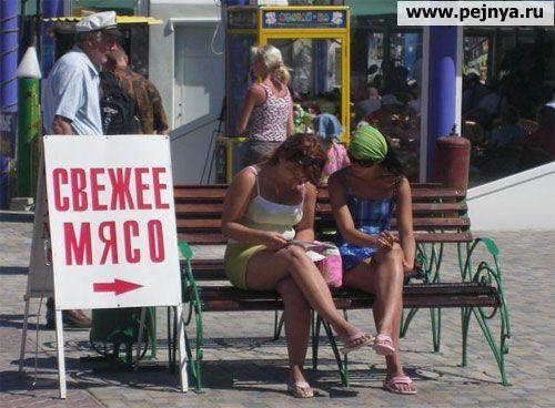 http://img1.liveinternet.ru/images/foto/b/3/581/3355581/f_18918502.jpg