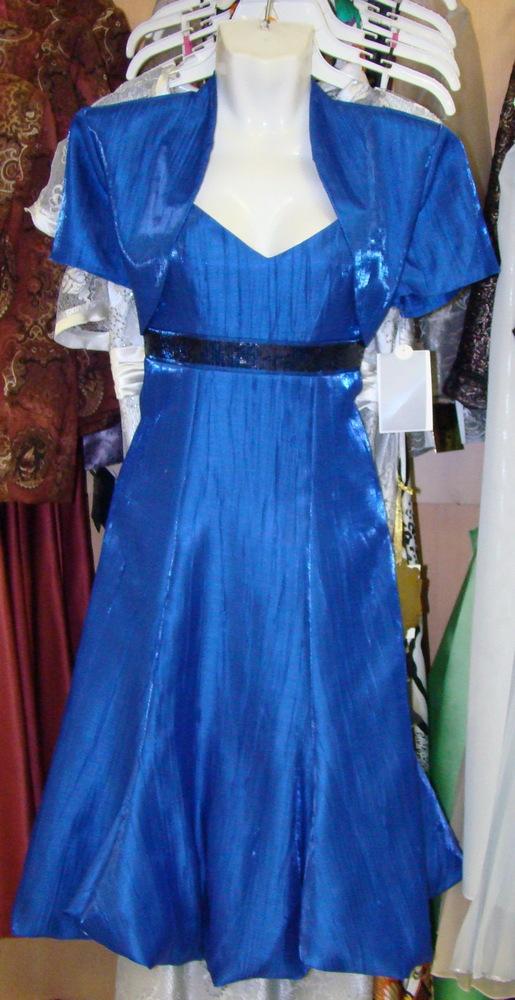 Фотоальбом Jaysie/Платье для выпускного бала.