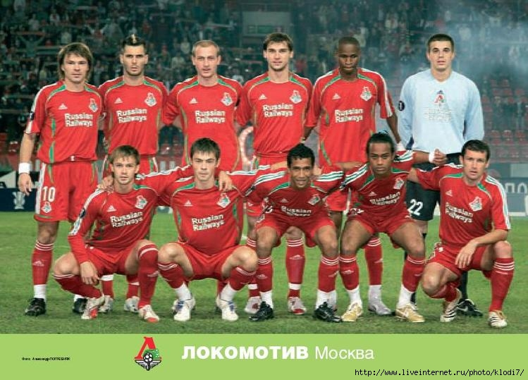чемпионат россии по футболу