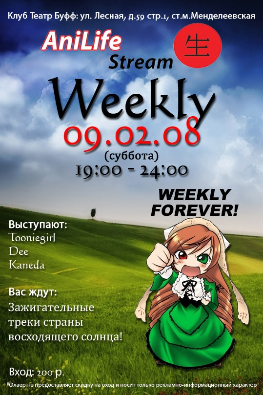 http://img1.liveinternet.ru/images/foto/b/3/89/1780089/f_12371566.jpg