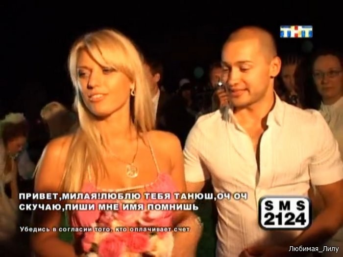 Евгений гречишкин песни фото меняются