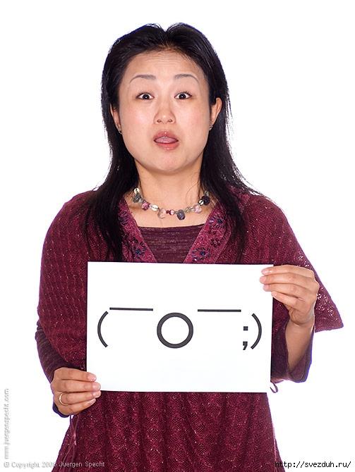 Японские смайлы - фото руководство и описания!. Обсуждение ... Смайлик Испуганный