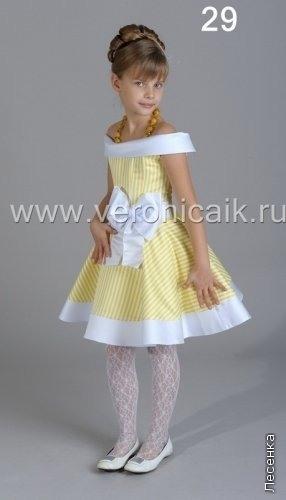 интернет-магазин детской одежды платье нарядное.