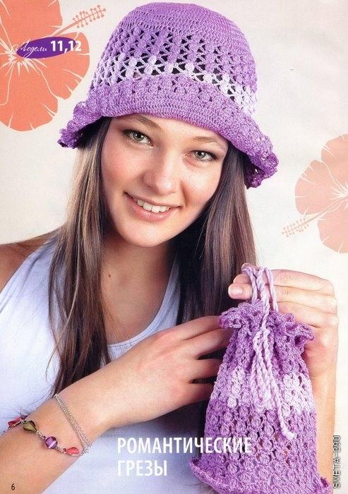 шапки и береты крючком.  Шапки и... Теги. вязание шапки.