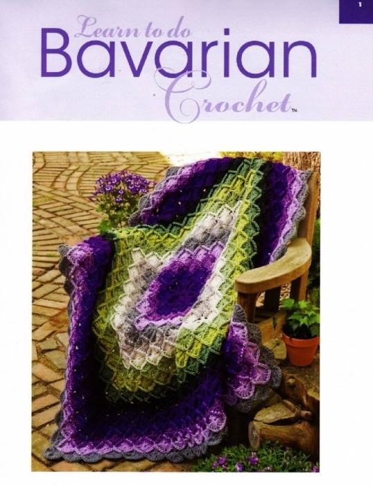 Баварское вязание.  Необыкновенная красота