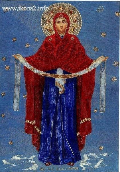 Покров Святой Богородицй