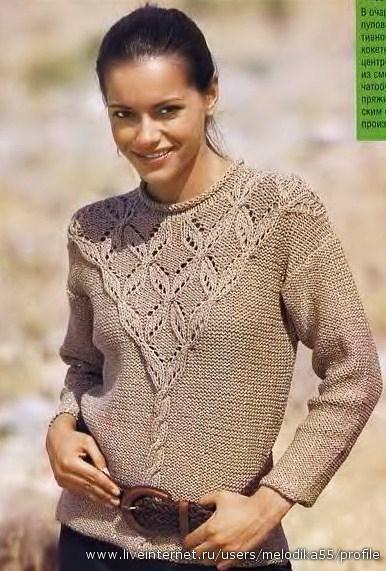 1. Спицы.Пуловер с ажурной кокеткой.