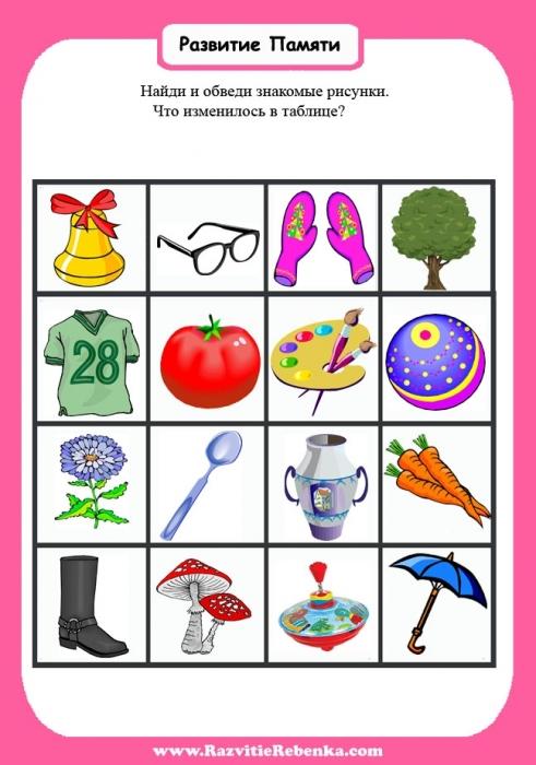 как знакомиться картинки для детей