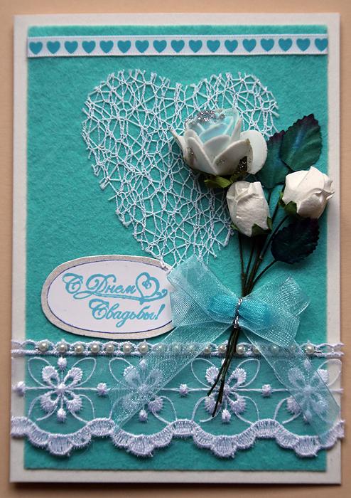 Декупаж декор, открытки поздравить мужа с бирюзовой свадьбой