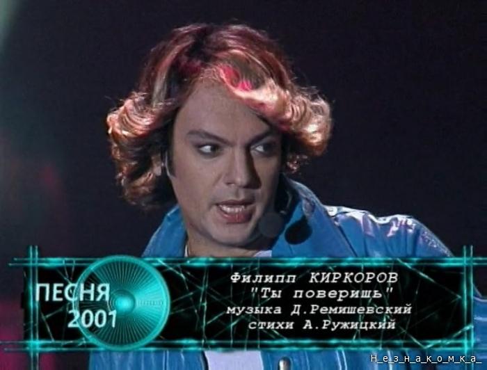 Татьяна лихачёва - любовь-холодная война.