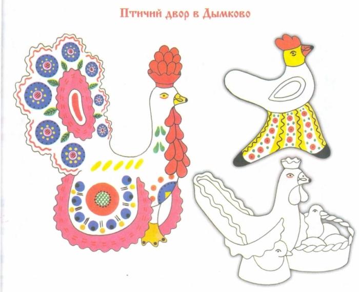 Скачать шаблон дымковской игрушки для росписи