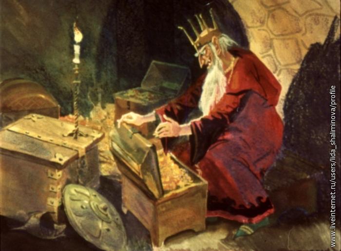 царь кощей над златом чахнет в картинках сентябре была