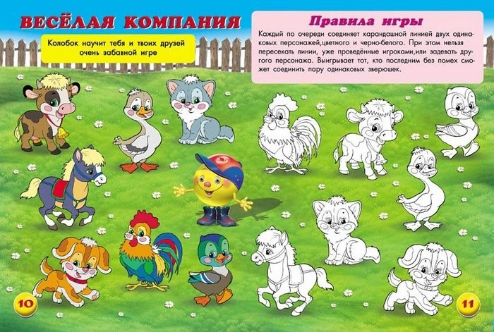 Итоги тиража русское лото 1055