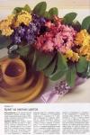 вяжем цветы крючком - Самое интересное в блогах, Вязание цветов крючком.