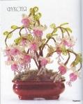 ПЛЕТЕНИЕ/Цветы и деревья из бисера.  Сохранить как ссылку.  Понравилось.
