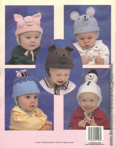 Описание: Вязаные детские шапочки Зверюшки.