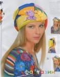 Описание: Модные вязаные шапки - Одежда и мода.