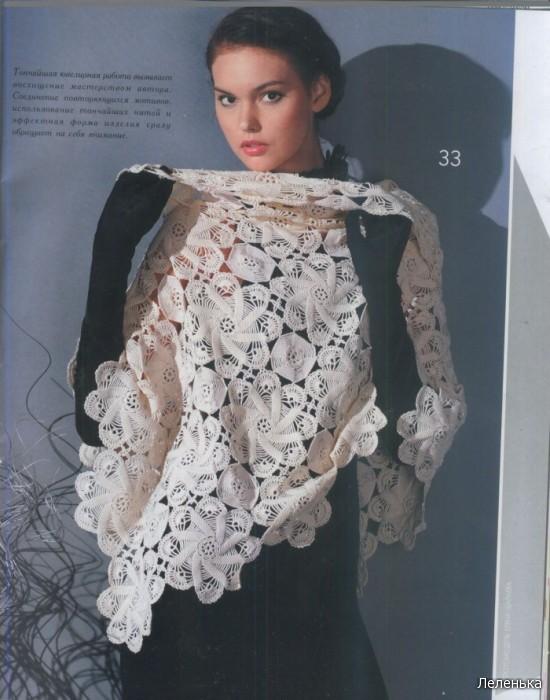 шали со схемами шаль вязанная спицами схемы и описание с фото