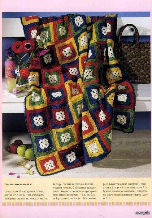 """Лоскутное """" одеяло - Вязание Крючком."""