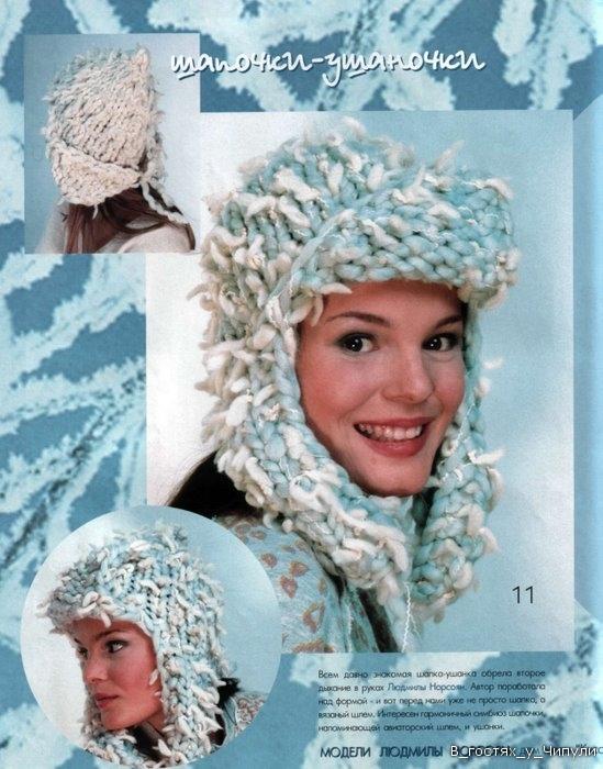 ...фото находится еще в галереях: вязание спицами для детей шарфы и шапки.
