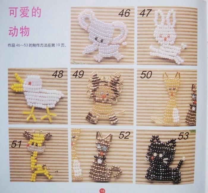 Плетение животных из бисера.